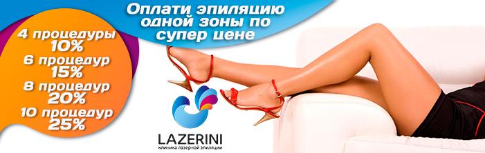 12_Суперцена_сайт